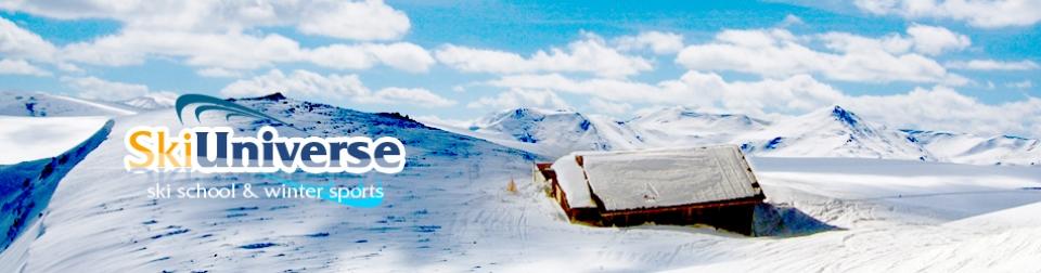 Ски училище Ski Universe- Боровец